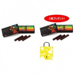 Kit Kat Sublim Volcanic japan plush