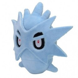 Plush Pokémon Fit Pupitar japan plush