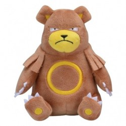 Peluche Pokémon Fit Ursaring japan plush