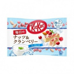 Kit Kat Nuts Crunberry Yogurt japan plush