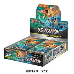 Remix Bout Display Box Pokemon Trading Card Game SM11A japan plush