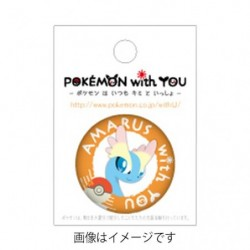 AMARUS with YOU Badge japan plush