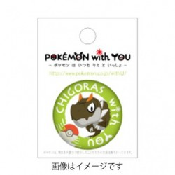 CHIGORAS with YOU Badge japan plush