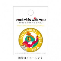 LUCHABULL with YOU Badge japan plush