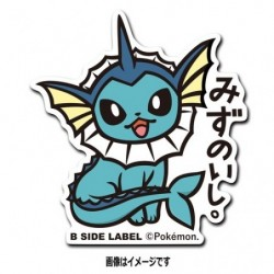 Sticker Vaporeon japan plush