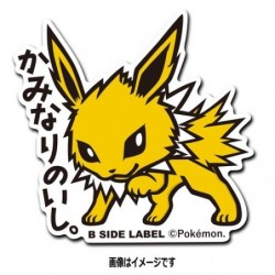 Sticker Jolteon japan plush