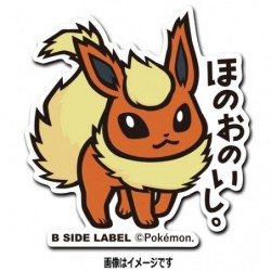 Sticker Flareon japan plush