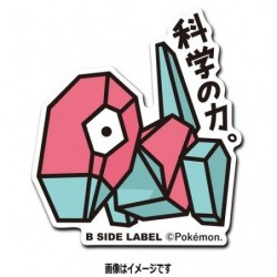 Sticker Porygon japan plush
