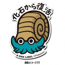 Sticker Amonita japan plush