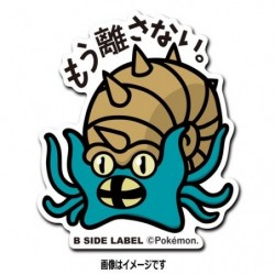 Sticker Omastar japan plush
