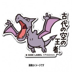 Sticker Aerodactyl japan plush