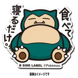 Sticker Snorlax japan plush