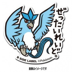 Sticker Articuno japan plush