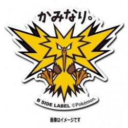 Sticker Électhor japan plush
