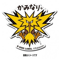 Sticker Zapdos japan plush