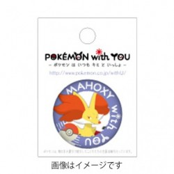 MAHOXY with YOU Badge japan plush