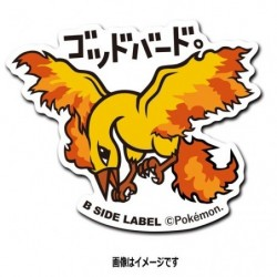 Sticker Moltres japan plush