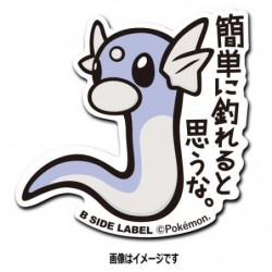 Sticker Dratini japan plush