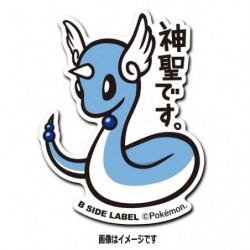 Sticker Draco japan plush