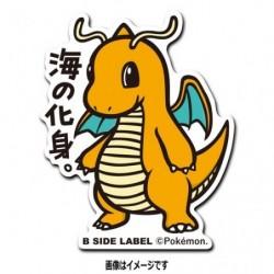 Sticker Dracolosse japan plush