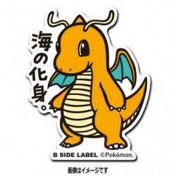 Sticker Dragonite japan plush