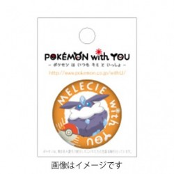 MELECIE with YOU Badge japan plush