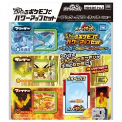 Pokemon Legendary Set Power Up Set japan plush