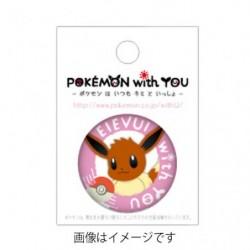 EIEVUI with YOU Badge japan plush
