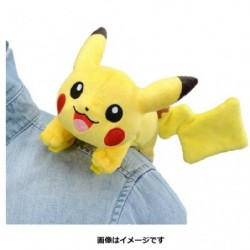 Plush Pikachu Shoulder japan plush