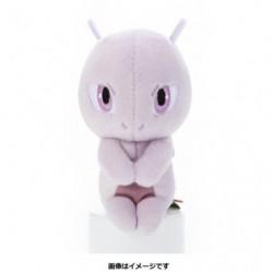 Plush Mewtwo japan plush