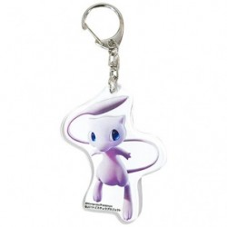 Keychain Mew japan plush