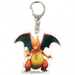 Keychain Charizard japan plush