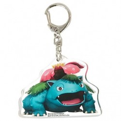 Keychain Venusaur japan plush