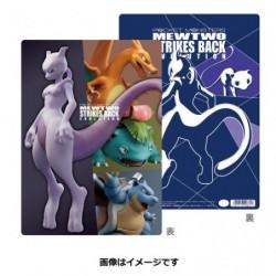 Undercover Mewtwo Strike japan plush