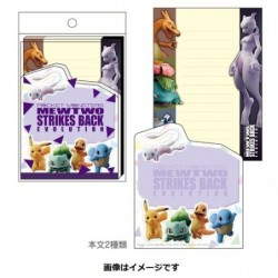 Memo Mewtwo Strike japan plush