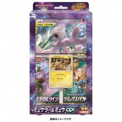 Pokemon Card Special Jumbo Card Pack Mewtwo and Mew GX japan plush