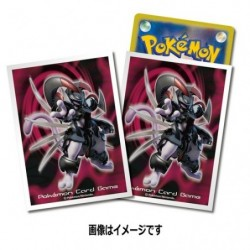 Pokemon Card Sleeves Armored Mewtwo japan plush