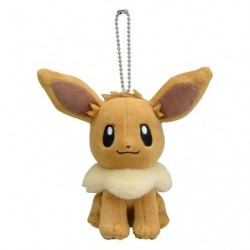 Plush Keychain Eevee japan plush