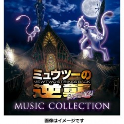 CD Music Collection Mewtwo Strike EVOLUTION japan plush