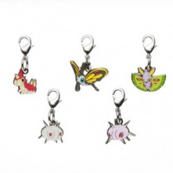 Metal Keychain Wurmple Silcoon Beautifly Cascoon Dustox 265・266・267・268・269 japan plush