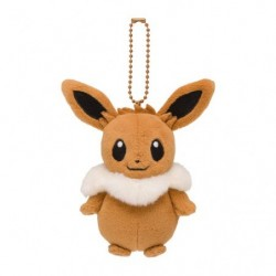 Keychain Plush Mofu Mofu Eevee japan plush