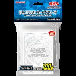 YuGiOh Protèges Cartes Argent Blanc Ver.3 japan plush