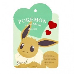 Face mask Eevee japan plush