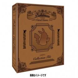Range cartes Pokémon Card Game Collection File japan plush