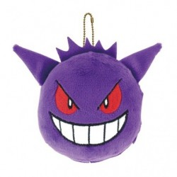 Keychain Plush Gengar face japan plush