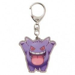Metal Keychain Gengar Cool japan plush
