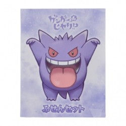 Post it Cool Gengar japan plush