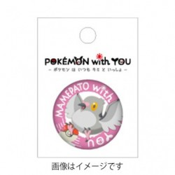 MAMEPATO with YOU Badge japan plush