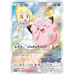 POKEMON CARD SUN & MOON SM11B PROMO CARD CLEFAIRY 381/SM-P japan plush