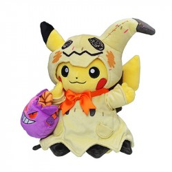 Peluche Pikachu Halloween 2019 japan plush